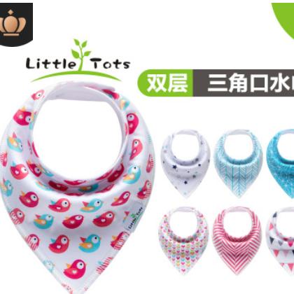婴儿三角巾纯棉双层口水巾围嘴4件装新款宝宝围兜母婴用品亚马逊