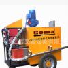 GOMA/高玛手持式SXGF-70型路面灌缝机 70L沥清路面灌缝机