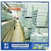 厂家批发销售热镀锌角钢、工字钢、槽钢杭州有现货 来电咨询订购