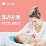 深圳市尚善家庭用品有限公司