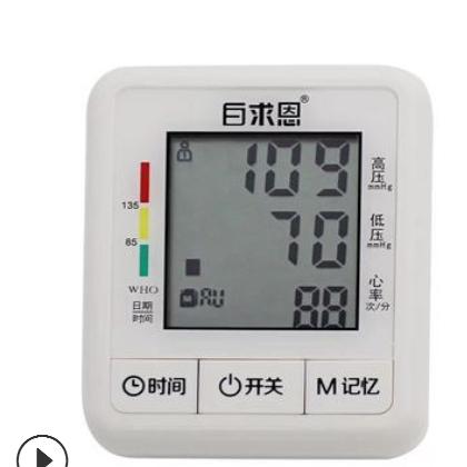 家用电子血压计智能语音高精准中老年人上臂式测量仪器充电池外贸