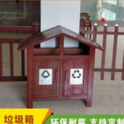 湖南楚材盛环保材料有限公司