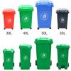 户外垃圾桶 塑料垃圾箱 厨房生活垃圾桶 学校酒店小区环卫垃圾桶