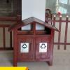 厂家直销户外公园垃圾桶 玻璃钢定制市政花箱 小区环卫分类垃圾箱
