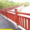 厂家郴州园林河道护栏 电力楼梯护栏 市政道路城市公路护栏杆.