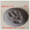 江苏省锆刚玉磨料生产厂家_泰州磨料级锆刚玉在哪里买