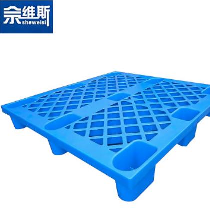 塑料托盘长方形 九脚网格叉车托盘塑料栈板仓库垫板防潮板卡板
