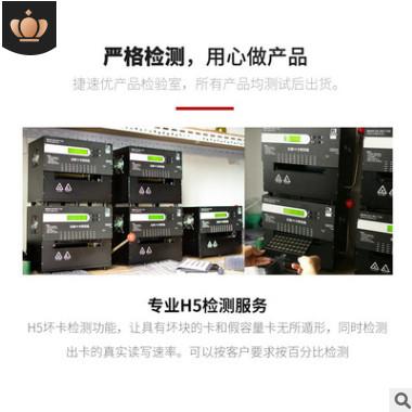 厂家直销 内存卡8g 闪存卡16g手机tf卡 64g高速记忆储存卡32g批发