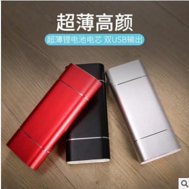 羽高品牌 数码显示移动电源大容量10800毫安 高档礼品定制通用型