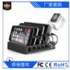 【手机充电器】6口充电器 带手表支架 6口多功能数码平板充电