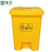 湖南省翔兴塑胶有限公司