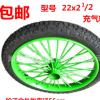手推劳动垃圾清洁环卫基建工程26、22、18型充气实心轮子轮胎轱辘