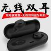 工厂2018新款 夏新 TWS 蓝牙耳机 X18双声道蓝牙耳机 运动耳机