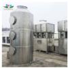 不锈钢喷淋塔废气处理设备 吸收塔喷淋装置 湿式碱性除臭设备