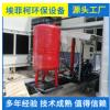 现货定压补水装置 全自动定压补水排气装置 空调系统补水排气装置