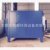 惠州工业VOC废气治理、VOC有机废气治理设备定制、安装