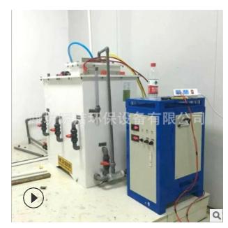 厂家直销电解法二氧化氯发生器医院家用污水处理设备水消毒净化器